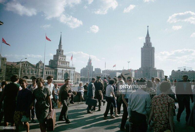 Moscow Dean Conger.jpg