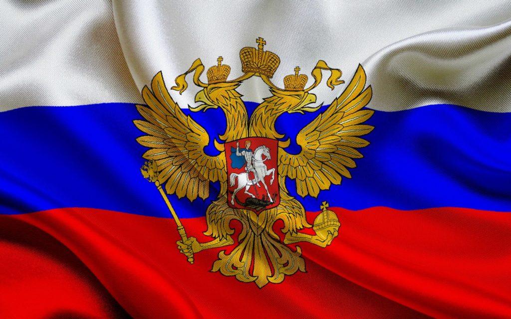 Механика сочинение про русский флаг казахстана на английском горного дела лекции