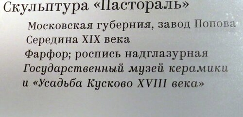https://img-fotki.yandex.ru/get/198860/140132613.58d/0_21eb53_4561b3ec_L.jpg
