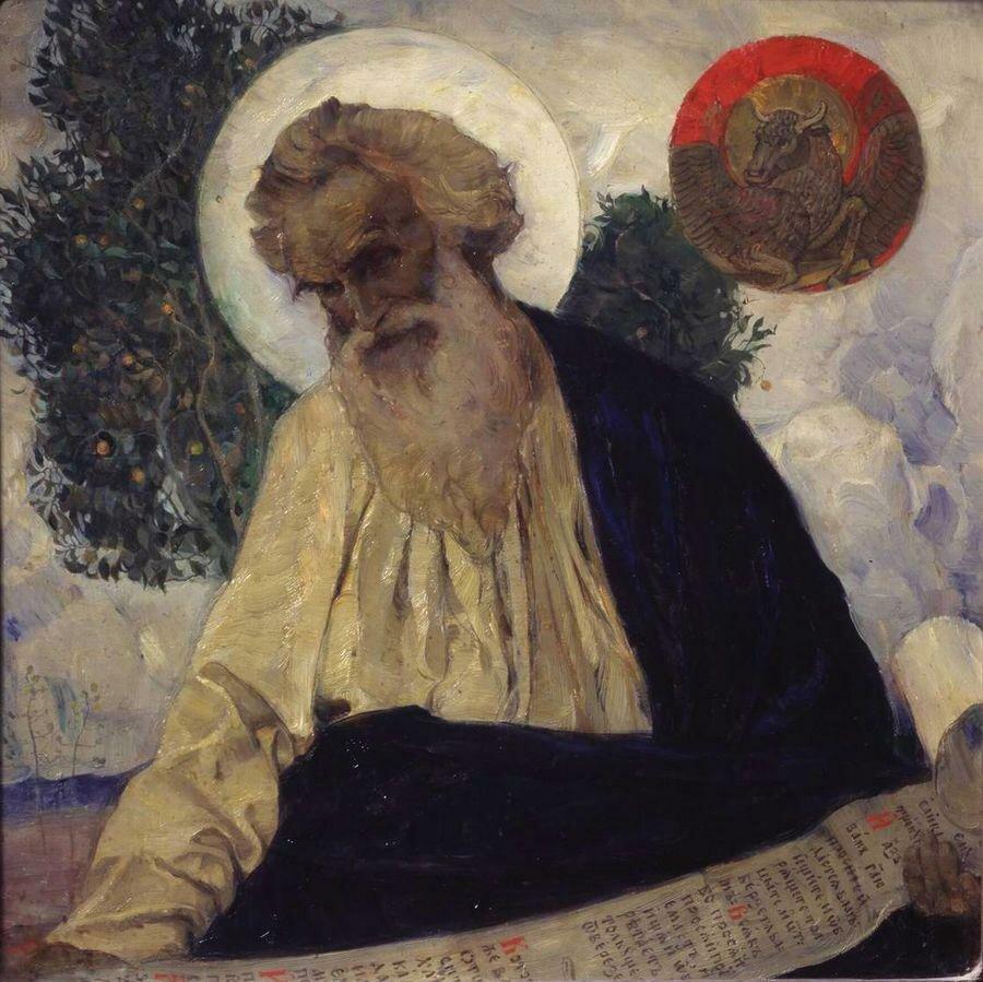 Апостол Лука. 1909.jpg