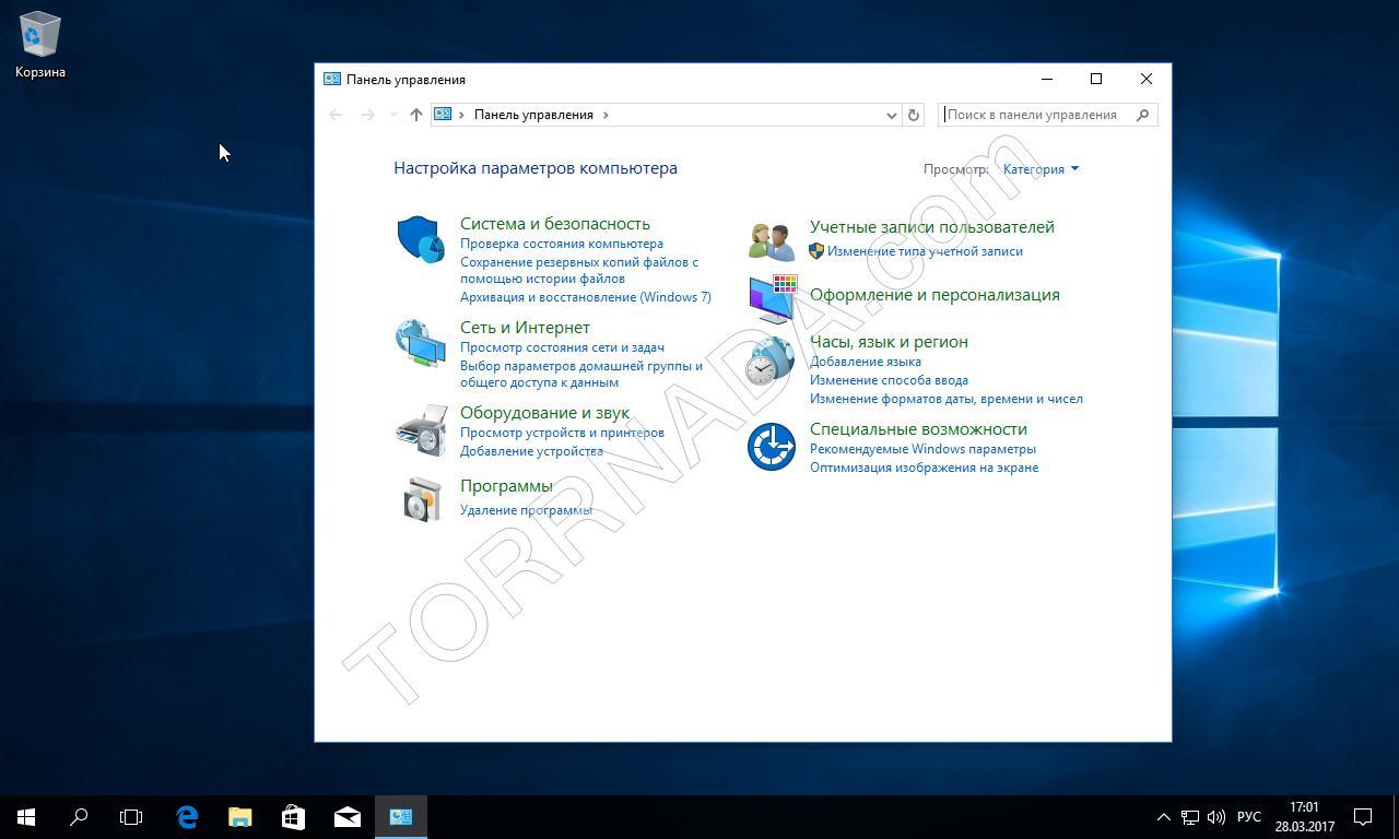 Windows 10 Professional торрент