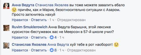 Ведута - Якoвлев.jpg