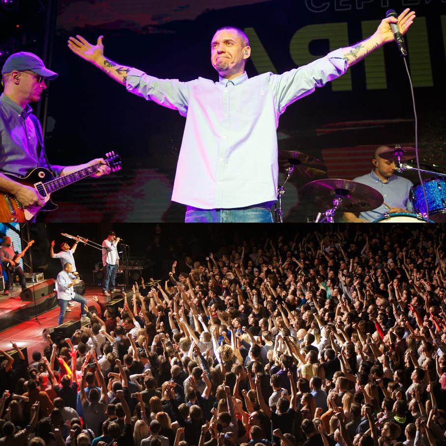 Фотографии и видео с концерта Ляпис-98 в Минске в день рождения Сергея Михалка