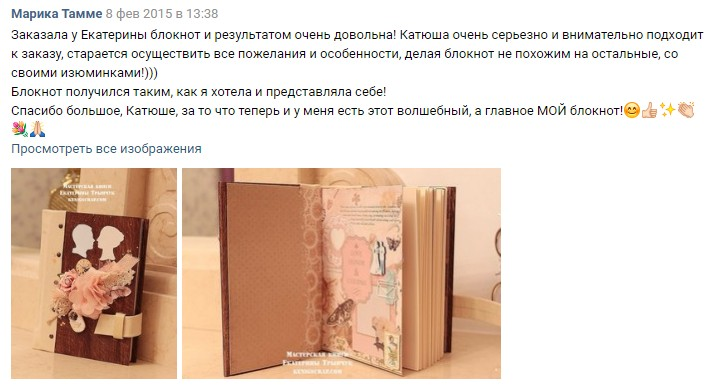 отзывы мастерская книги