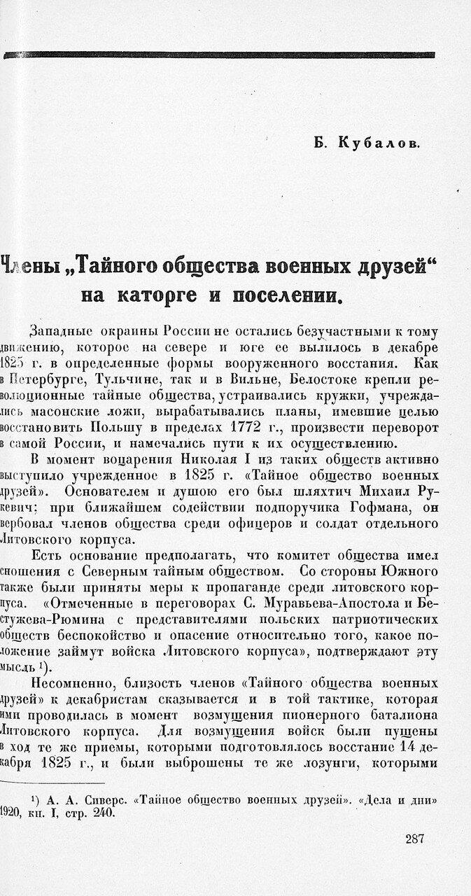 https://img-fotki.yandex.ru/get/198860/199368979.41/0_1f1f15_de3258be_XXXL.jpg