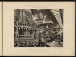 Всероссийская выставка 1896 в Нижнем Новгороде - 0085.jpg