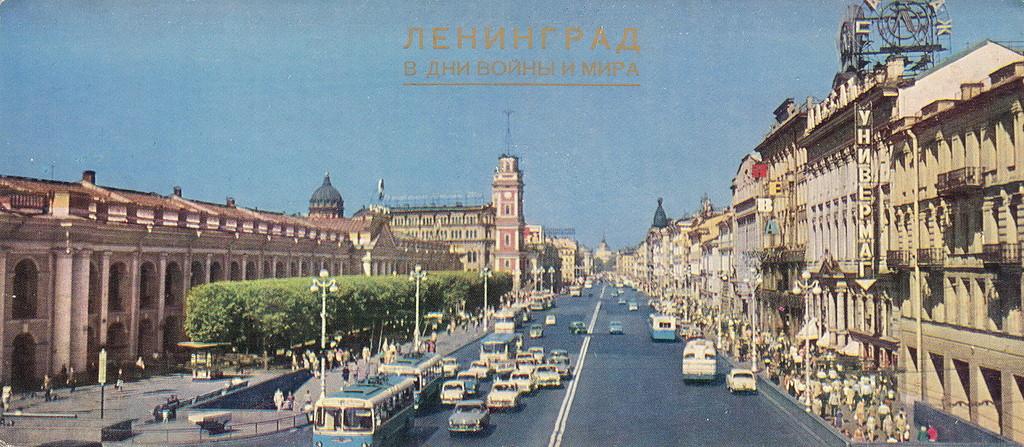 ZAVODFOTO / История городов России в фотографиях: Ленинград в 1967 году и во время войны