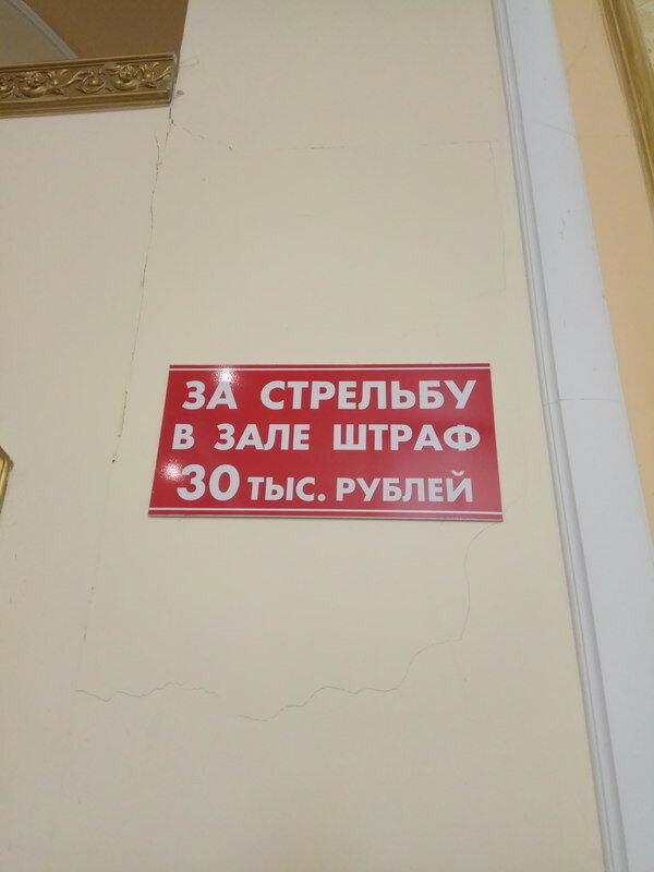 Республика Дагестан, город Избербаш