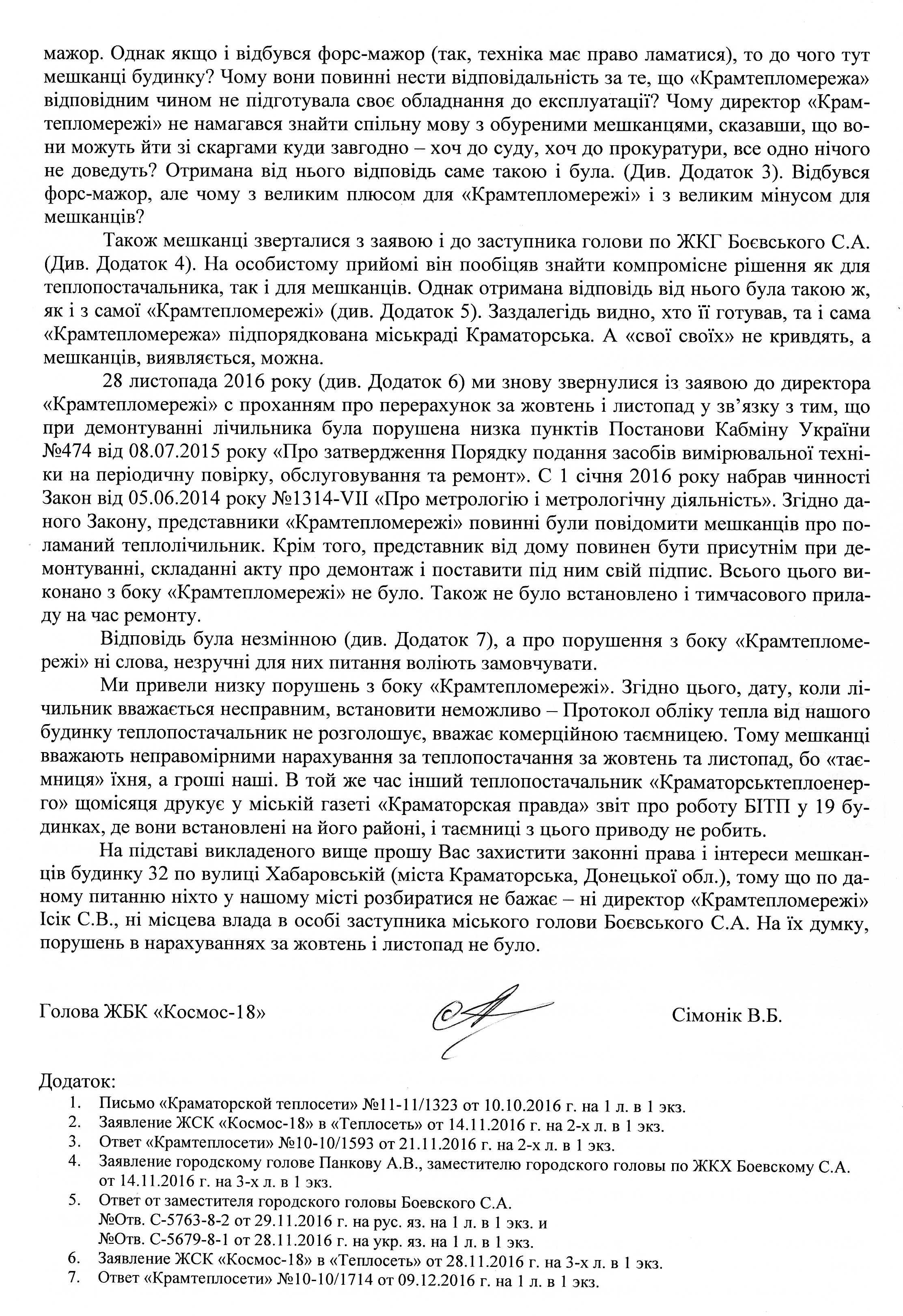 https://img-fotki.yandex.ru/get/198860/248142895.0/0_1832af_83a11a06_orig