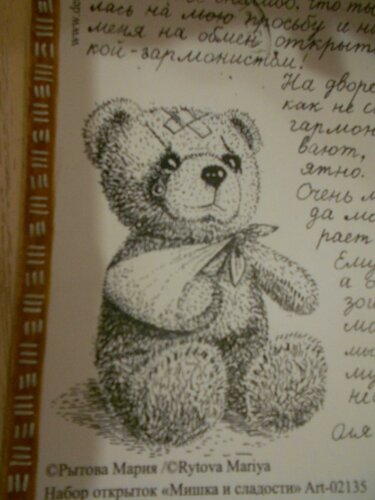 https://img-fotki.yandex.ru/get/198860/27263553.17/0_e79da_d436c974_L.jpg