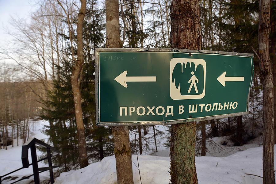 2. Итак, горный парк Рускеала — туристический комплекс, расположенный в Сортавальском районе Р