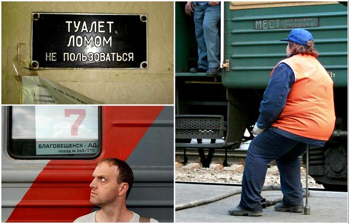 19 юмористических фотографий о буднях пассажиров и работников российских железных дорог