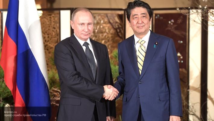 Абэ посетит Российскую Федерацию ксередине весны исентябре 2017-ого