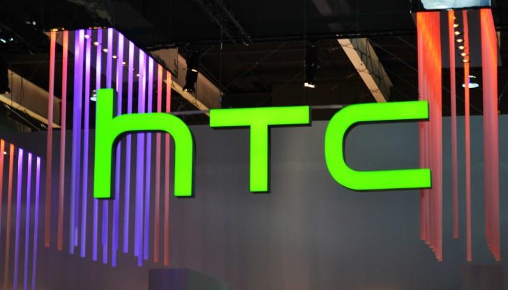 Это интересно: HTC реализует фабрику попроизводству телефонов