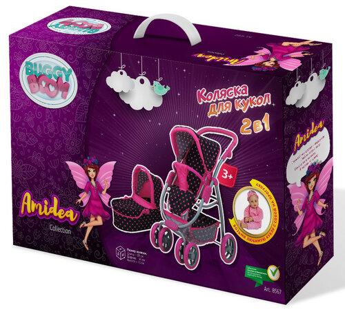 Коляска для кукол Buggy Boom Amidea 8567