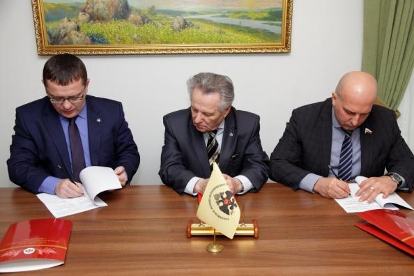 Бессмертный полк России и РВИО подписали соглашение
