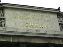 Коммунистические станции метро смогут сменить названия