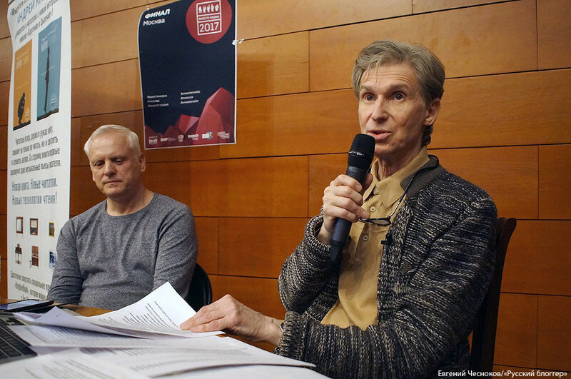 Вместе медиа. 21.04.17.17. Андрей Кнышев..jpg