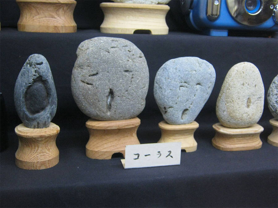 Japanese Museum of Rocks That Look Like Faces