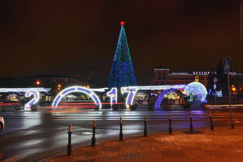 Новогодняя ёлка 2017 Белгород. Фото Sanchess