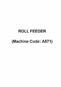 service - Инструкции (Service Manual, UM, PC) фирмы Ricoh - Страница 5 0_1b2b41_b0c7ff3e_orig