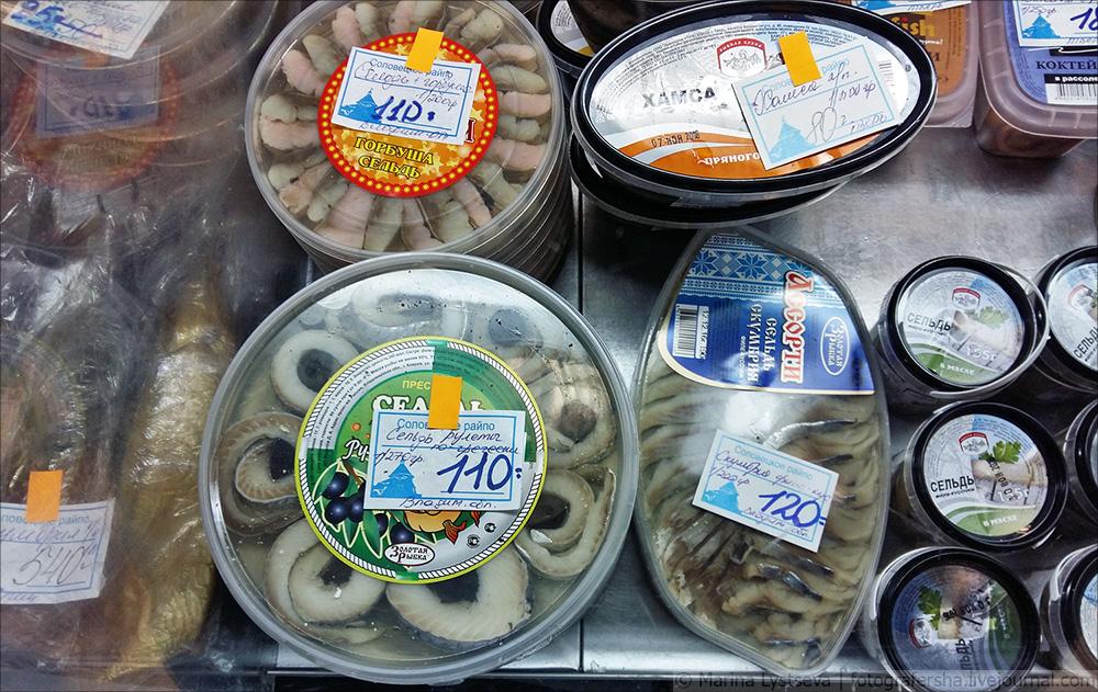 цены Соловки