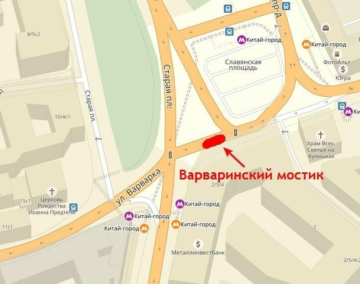 Варваринский мостик через ров. 20.05.2017