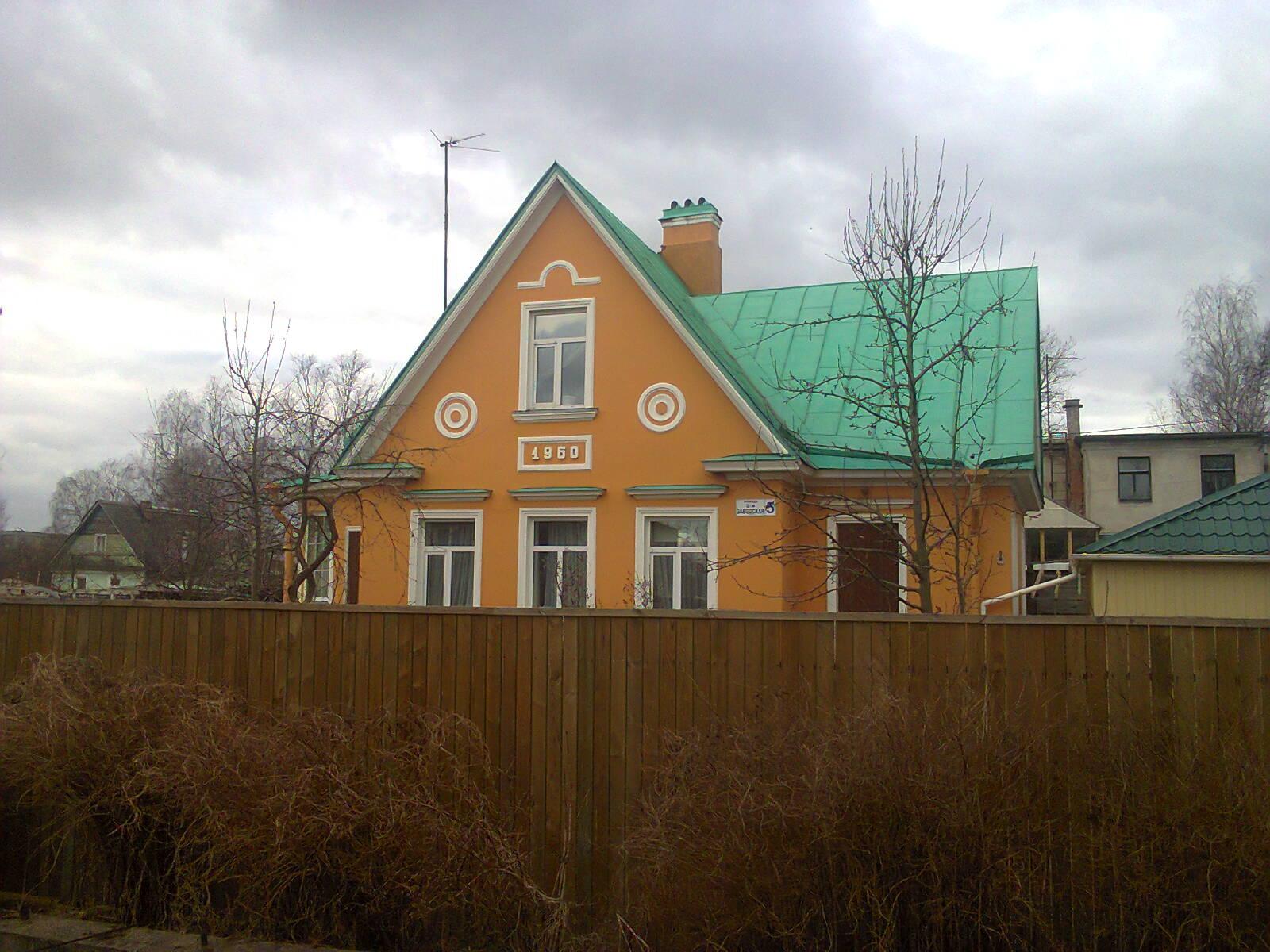 Частные сталинские дома в Старо-Паново