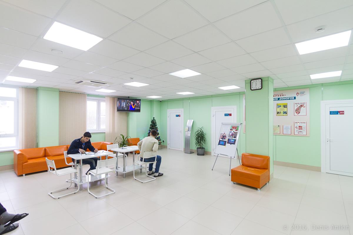 Саратовский областной центр крови фото 3