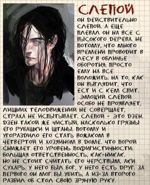 Аудиокнига - Мариам Петросян — Дом, в котором... (2011) + FB2