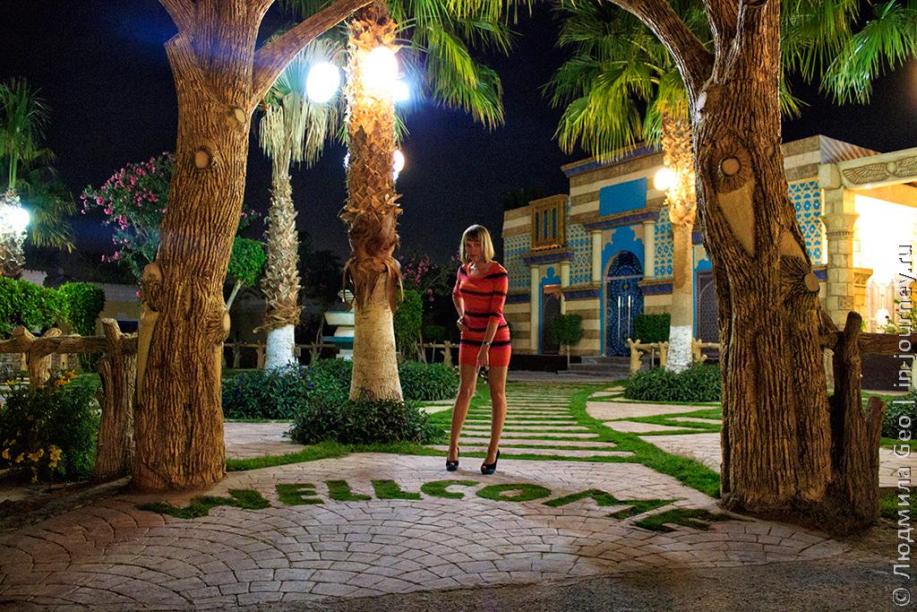 Mirage Bay Resort & Aqua Park фото территории отеля