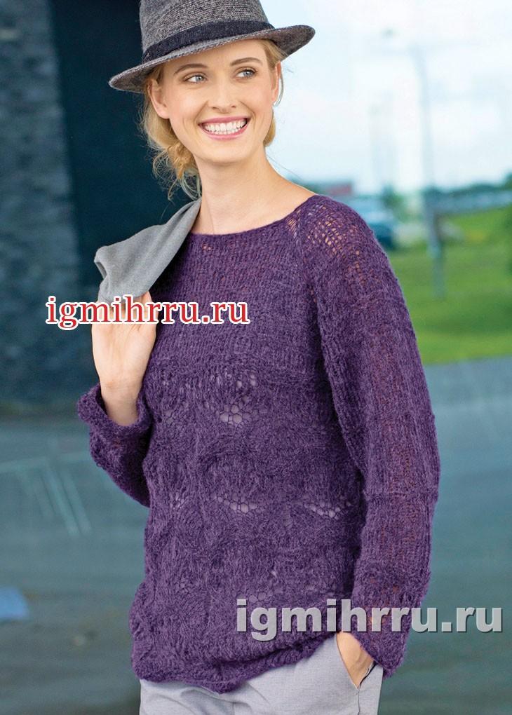 Фиолетовый пуловер с ажурным узором. Вязание спицами