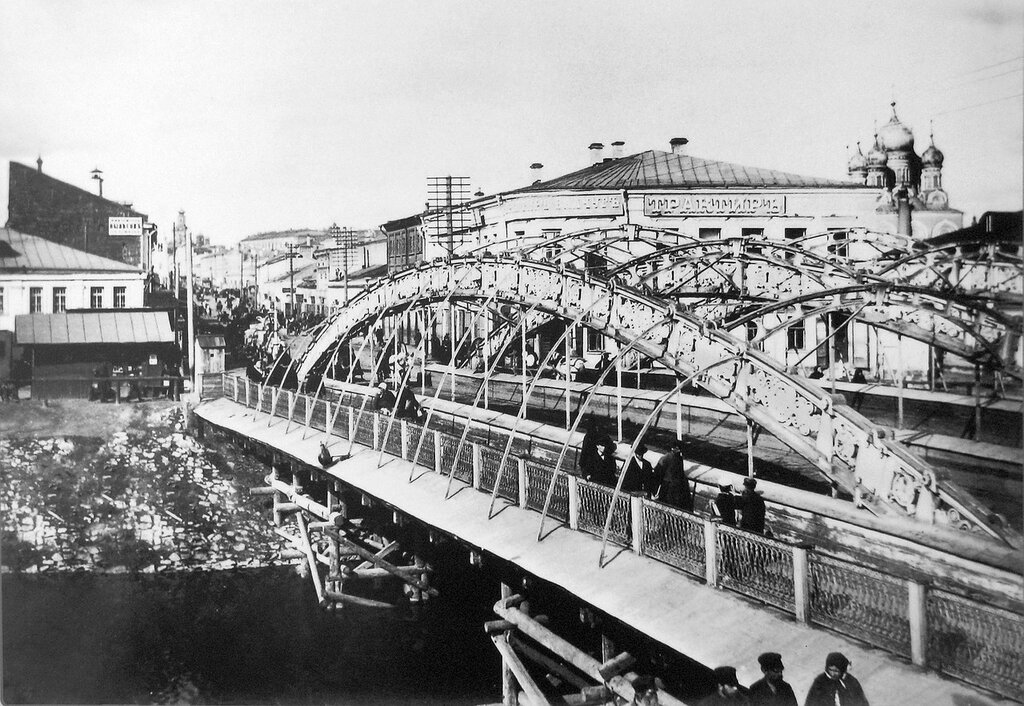 12317 Чугунный мост 1880-е.jpg