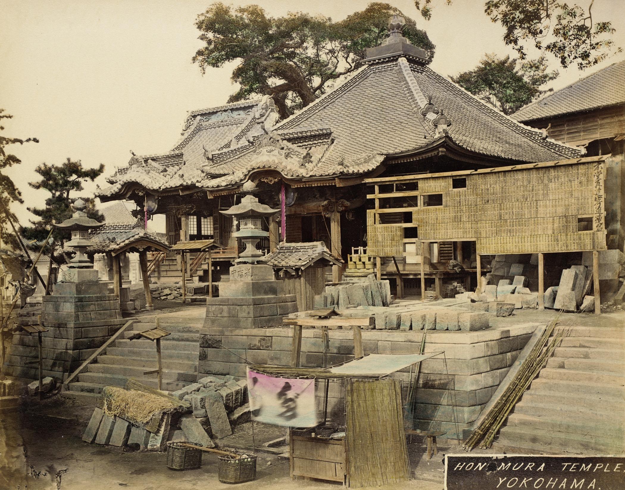 Йокогама. Храм Хономура. 1865