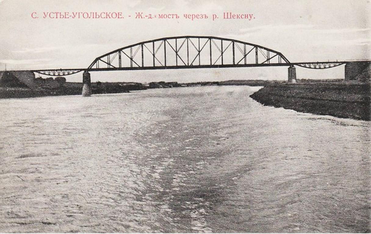 Окресности Череповца. С.Устье-Угольское. Ж.д. мост через р.Шексну