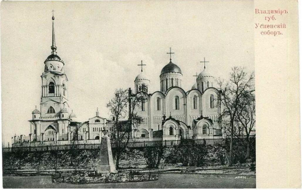 Успенский собор и бюст А.С.Пушкина