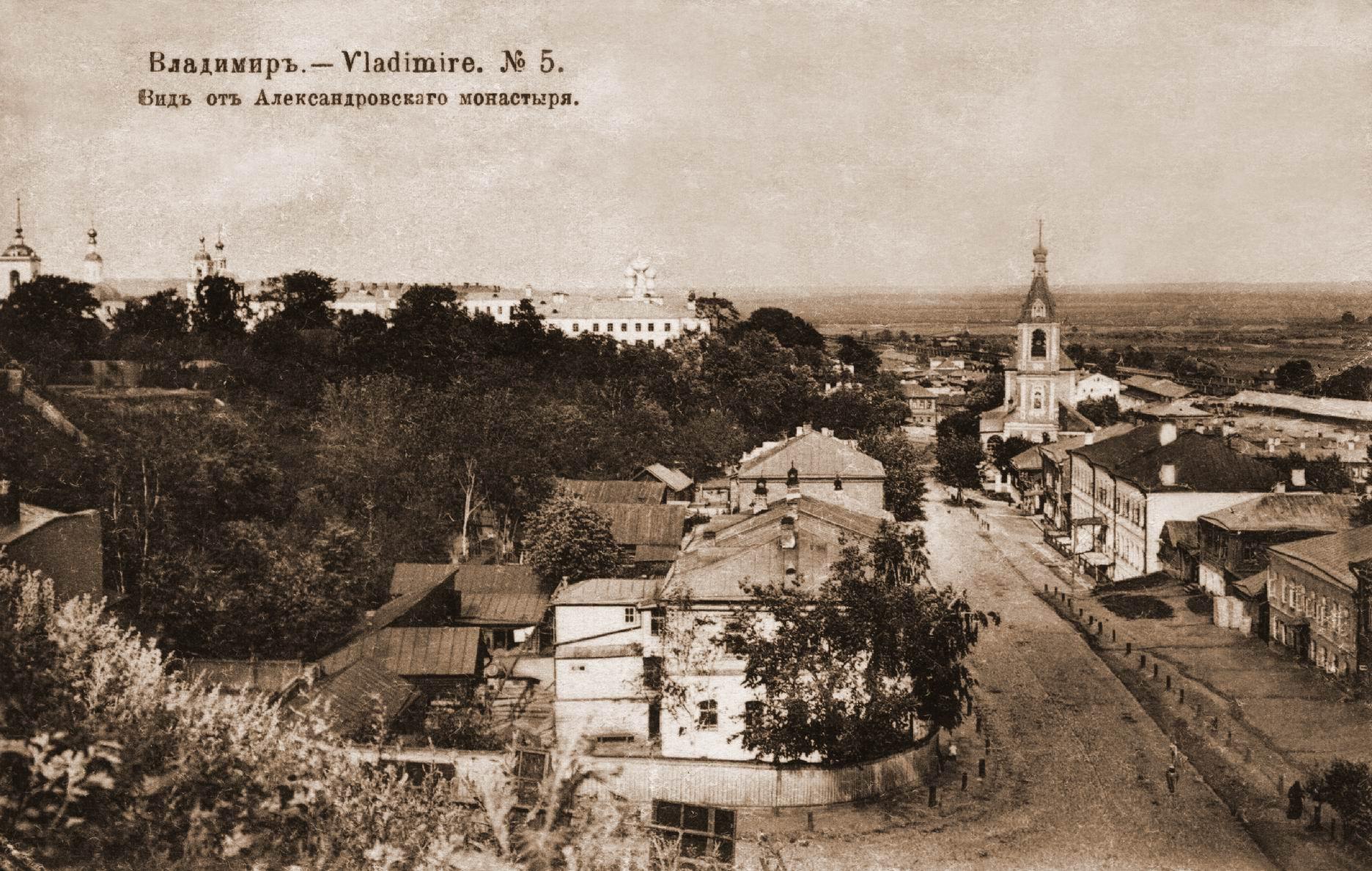 Вид от Александровского монастыря