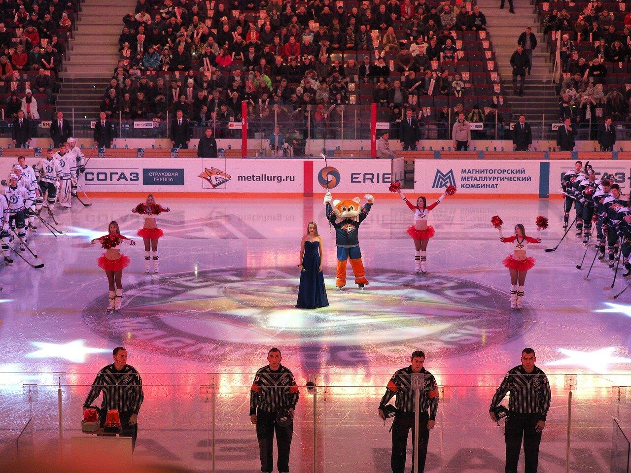 64Металлург - Динамо Москва 21.11.2016