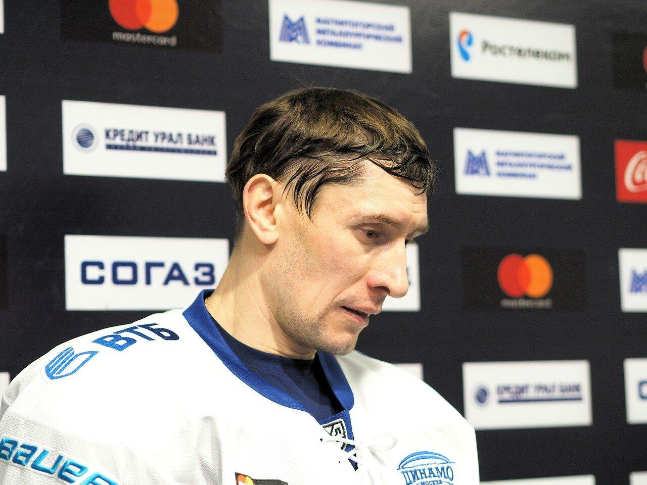 89Металлург - Динамо Москва 21.11.2016