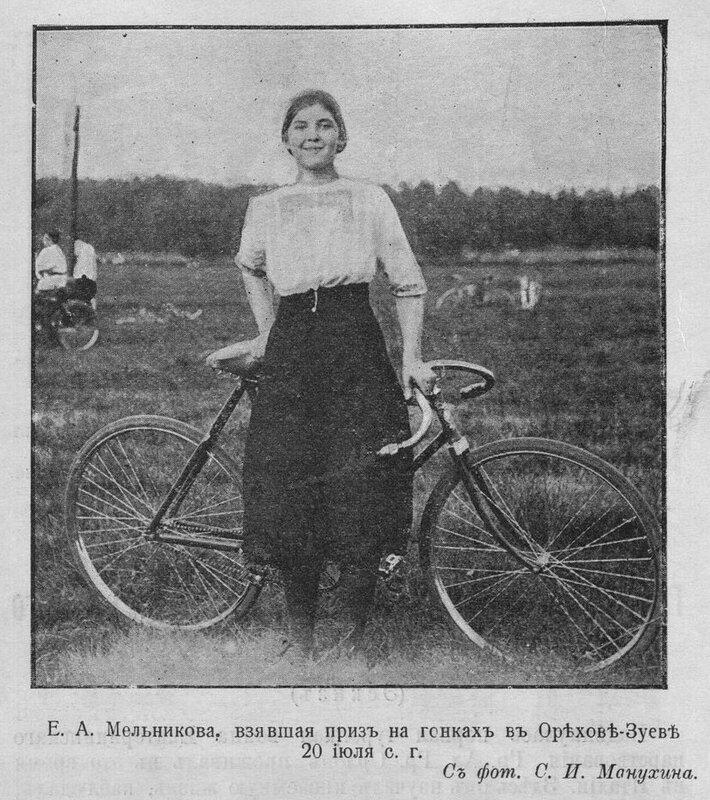 1912. № 31 (29 июля) Русский спорт2.jpg