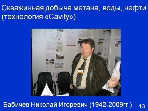 https://img-fotki.yandex.ru/get/198976/12349105.90/0_93122_946f3ae7_L.jpg