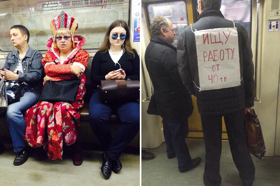 Мода метро Москвы