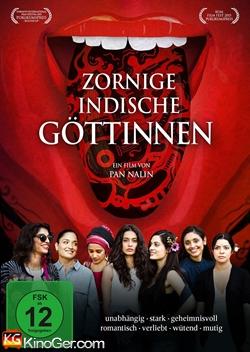7 Göttinnen (2015)