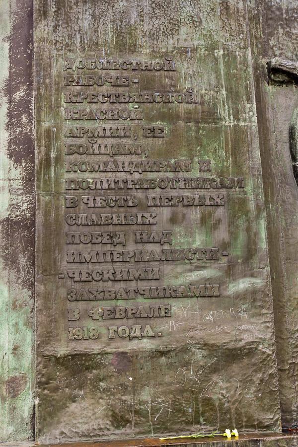 alexbelykh.ru, Мемориал времен Первой Мировой Войны
