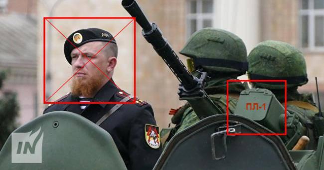 Волонтеры InformNapalm идентифицировали оккупантов из 75 российских воинских частей. ВИДЕО
