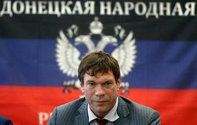 Друг Новинского сепаратист Царев планирует зарабатывать на искалеченных террористам