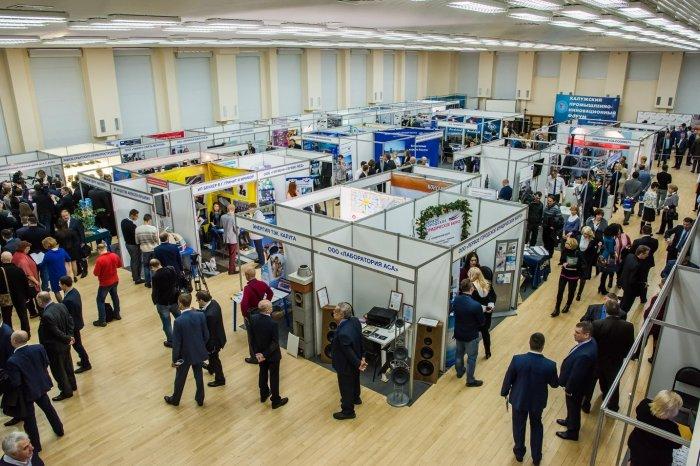 В Калужской области стартовал промышленный форум
