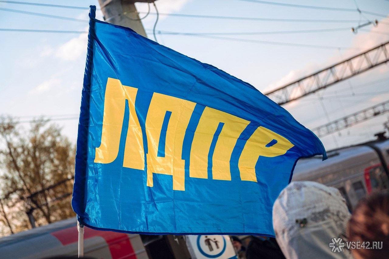 Жириновский предлагает уменьшить и поменять текст гимна Российской Федерации