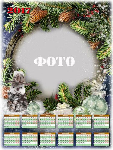 Календарь рамка на 2017 год с шишками (PSD)