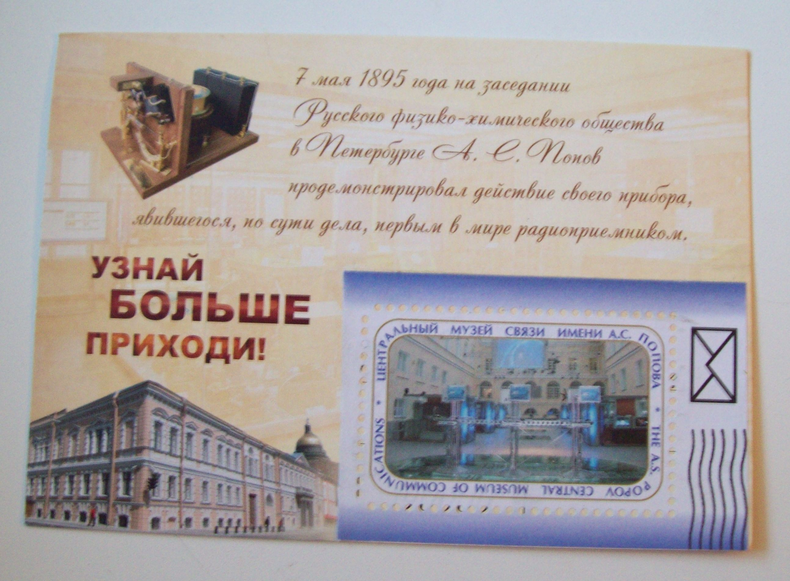 https://img-fotki.yandex.ru/get/198976/272497597.2f/0_3c47f0_f8e88a6_orig.jpg